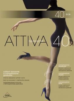 Omsa ATTIVA 40 XL
